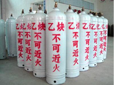 高纯乙炔气体